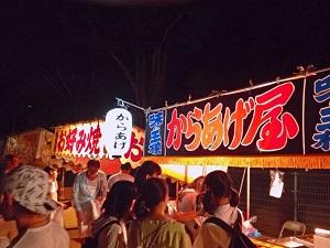 岡山の花火大会